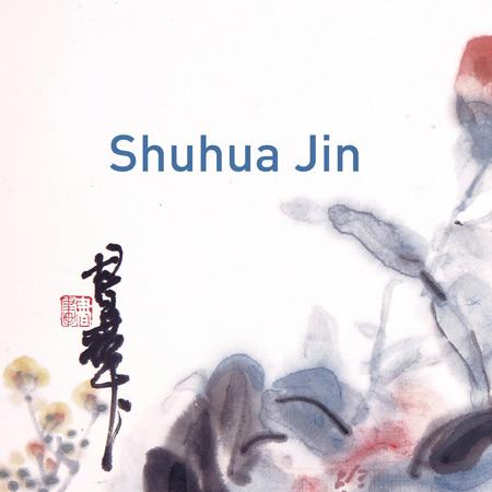 shuhua_jin